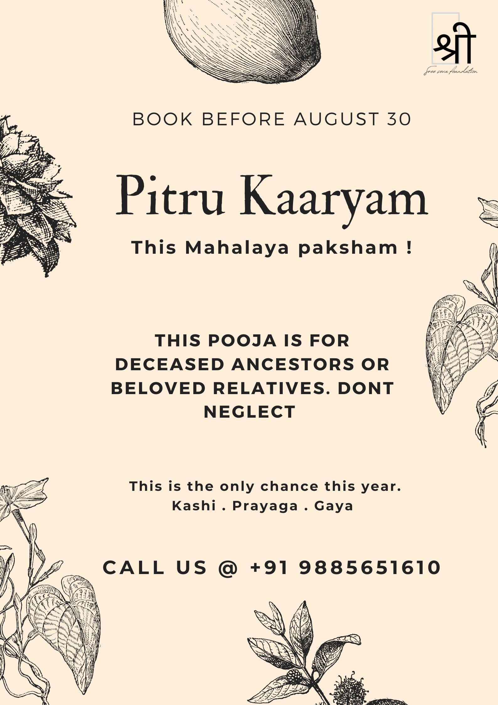 PitruKaaryam 2