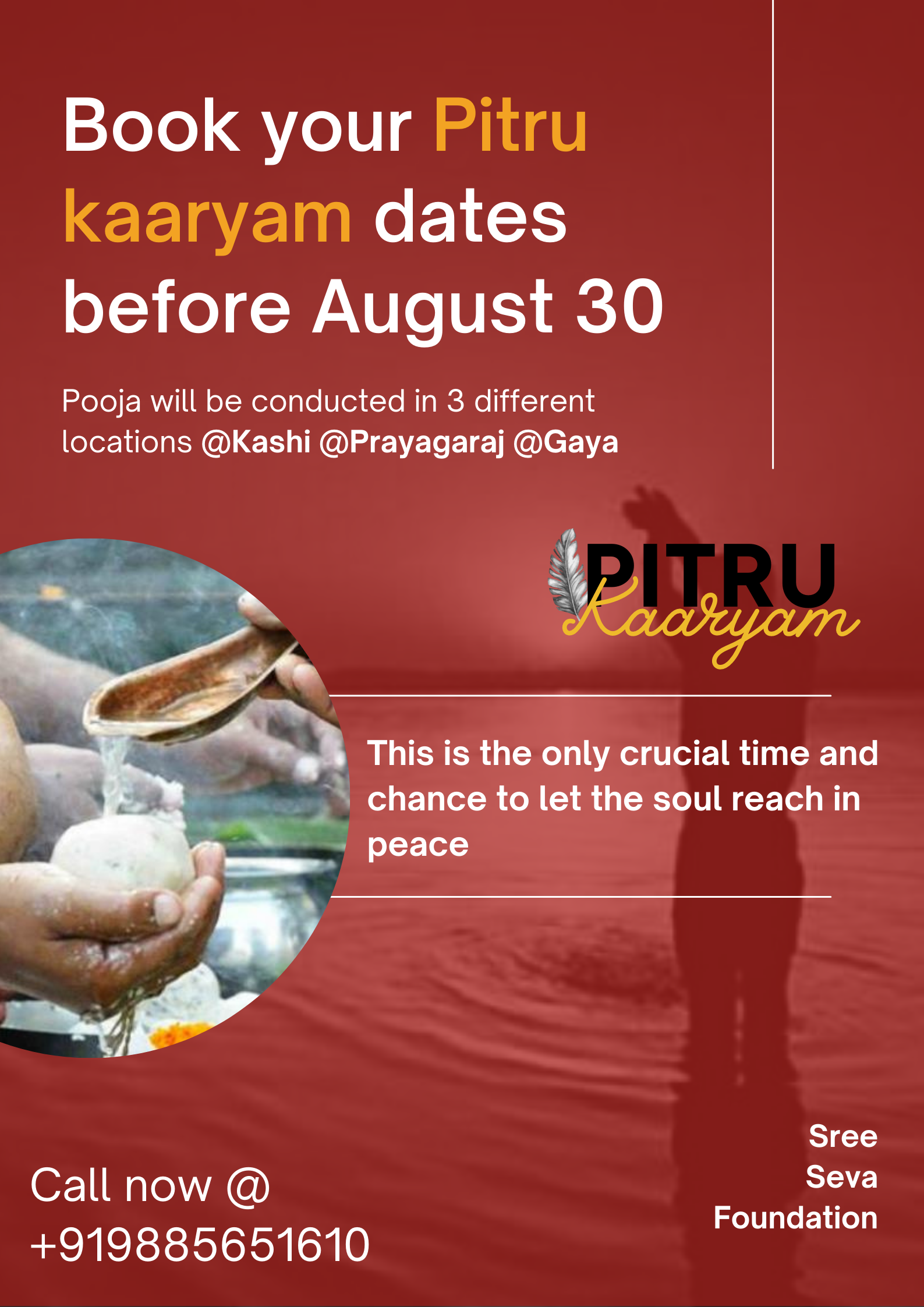PitruKaaryam 8